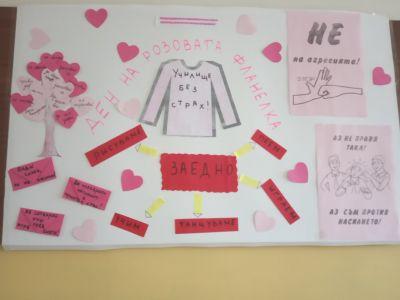 Ден на розовата фланелка 4
